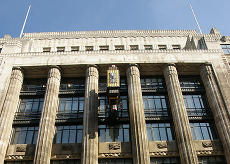 Goldman Sachs, Fleet Street, London